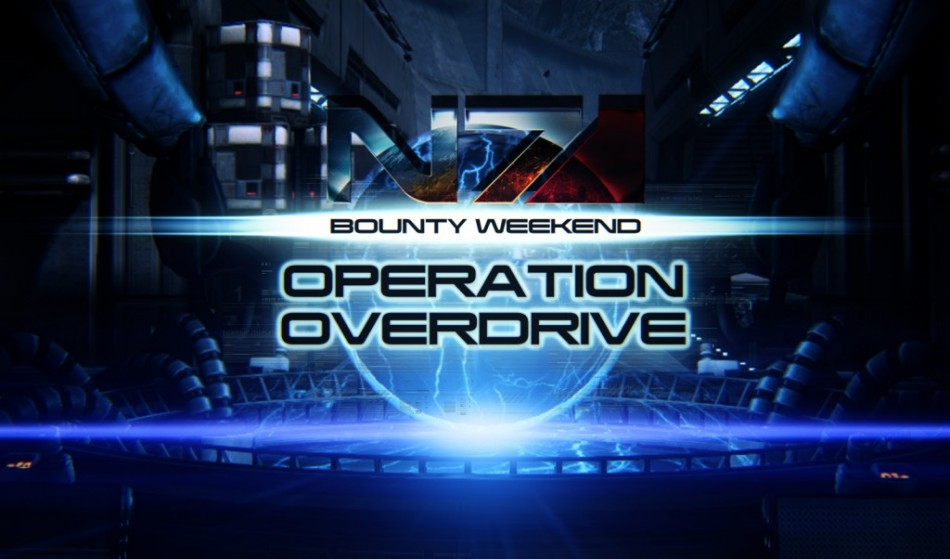 Mass Effect 3: 'Operation Overdrive' N7 Multiplayer Weekend Announced