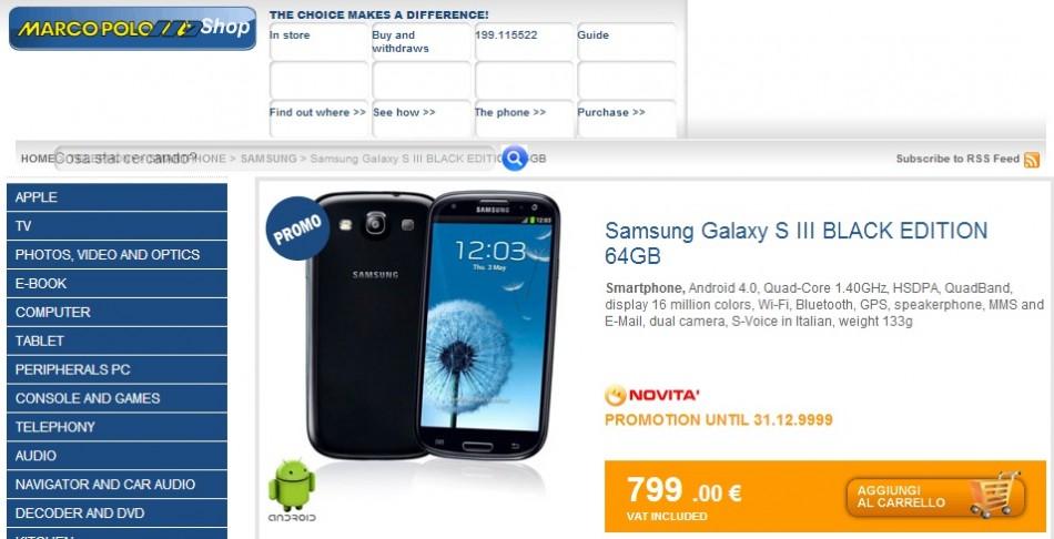 64GB Samsung Galaxy S3
