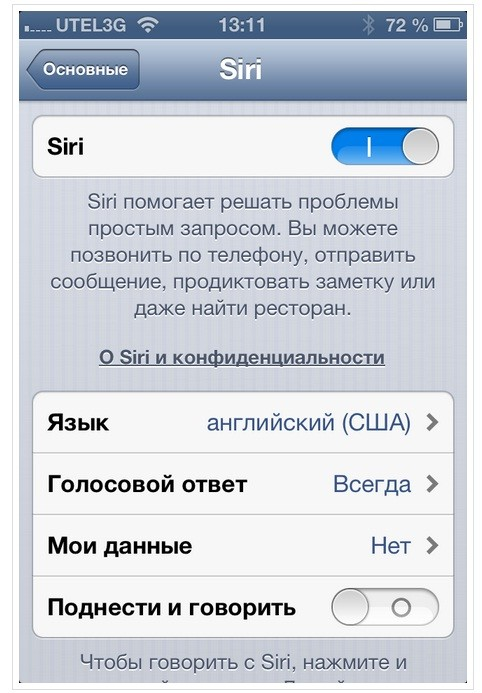 SiriPort (Original) for iOS 6
