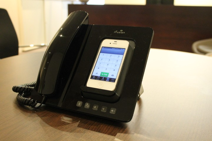 ifusion iphone dock review. Black Bedroom Furniture Sets. Home Design Ideas