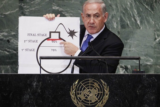 Netanyahu at the UN