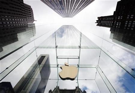 Apple Q4 2012 Earnings