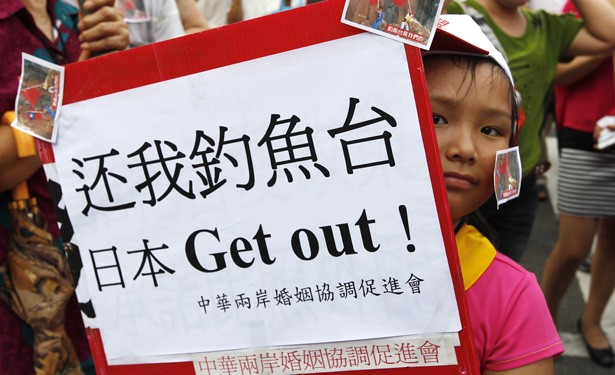 China's and Japan's Diaoyu/Senkaku-Islands Dispute (Photo: Reuters)