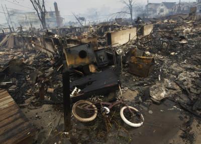 Fire wreckage