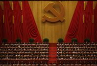 China's 18th National Party Congress