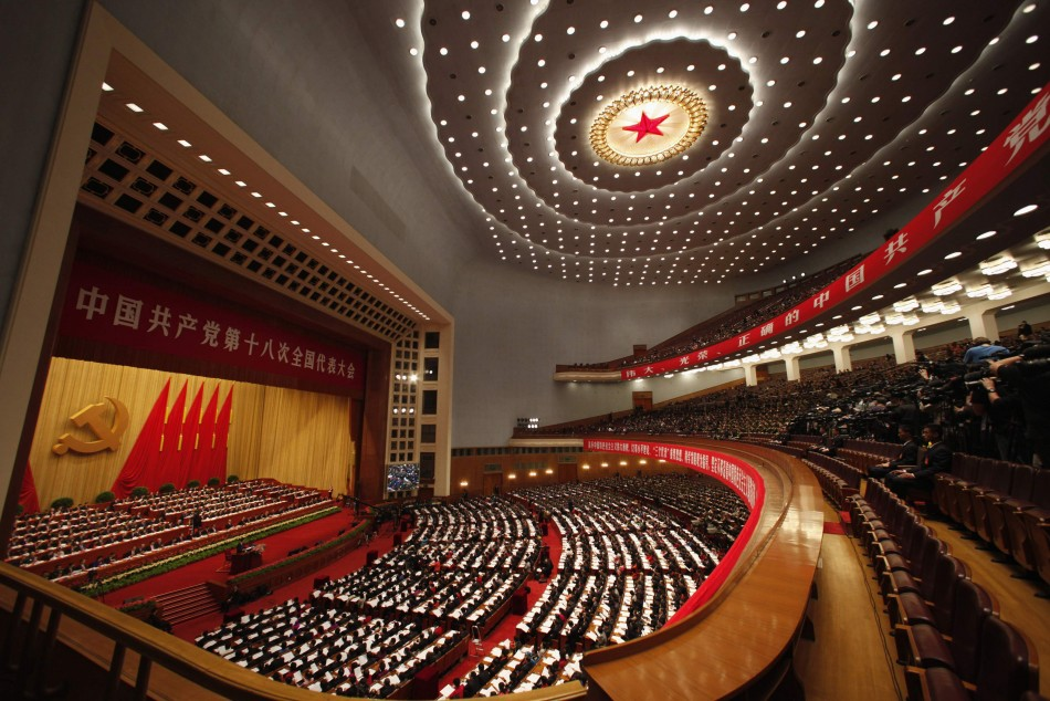 Chinas18th National Party Congress