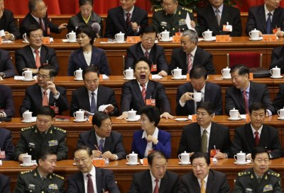 Chinas 18th National Party Congress