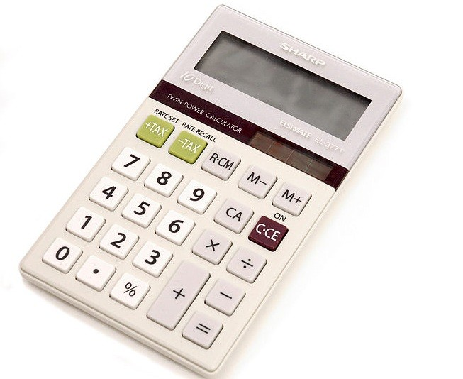 Government Bans Calculators for 11-Year-Olds