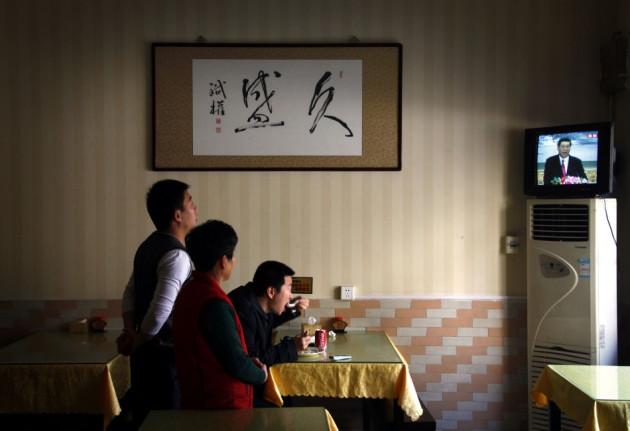 china television