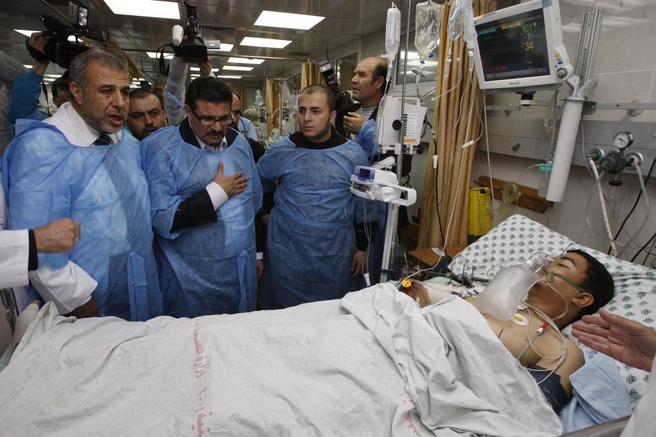 Palestinian hospital