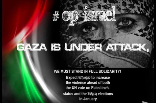 Anonymous targets Gaza