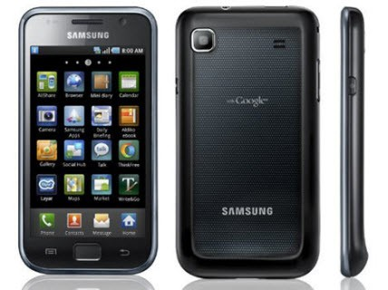 Update Galaxy S I9000 to Android 4.2 Jelly Bean with AOSP ROM [How to Install]