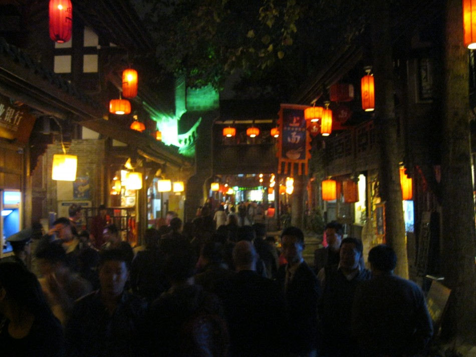 First Street of the Shu Kingdom