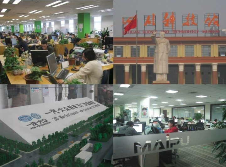 Chengdu's workforce and industry: (L-R) Damco's young office, Chairman Mao Statue in front of a university in Tianfu Square, model of the VW factory park, part of Maipu's R