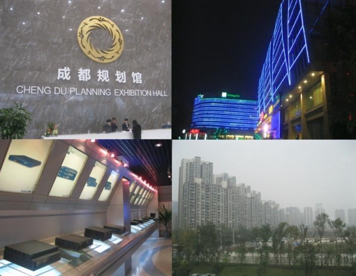 Chengdu China Development: (L-R) Chengdu Planning Exhibition Hall, Chengdu's Hi-Tech Zone, network equipment at Maipu, Chengdu's new Silicon Valley employees residences (Photos: Lianna Brinded)