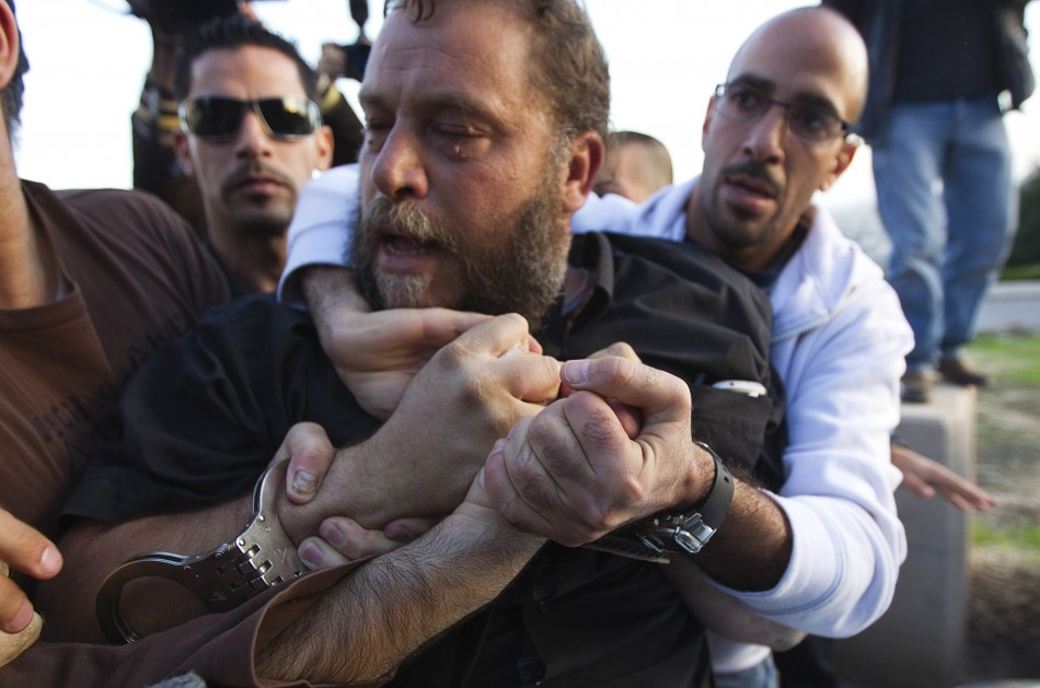Israeli ultranationalist