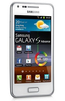 How to Install XXLD3 Android 2.3.6 Official Firmware on Samsung Galaxy S Advance