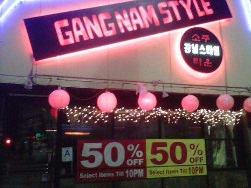 Gangnam Style Restaurant