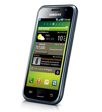 Update Samsung Galaxy S to Android 4.2.1 via Helly Bean Rom [Guide]