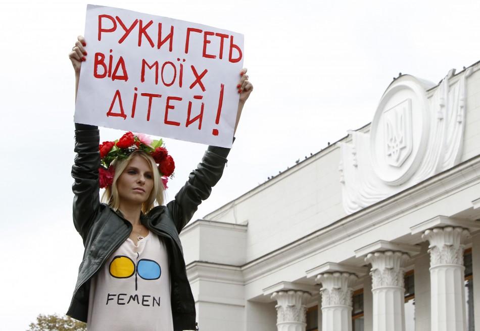 Виска украин порн