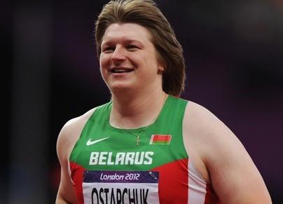 Nadzeya Ostapchuck