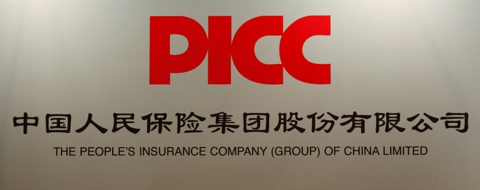 People's Insurance Company (Group)