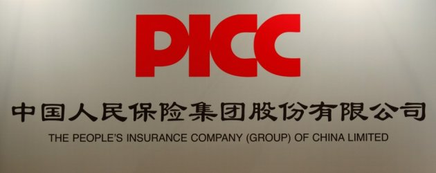 People's Insurance Company (Group)
