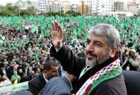 Hamas anniversary rally at Gaza