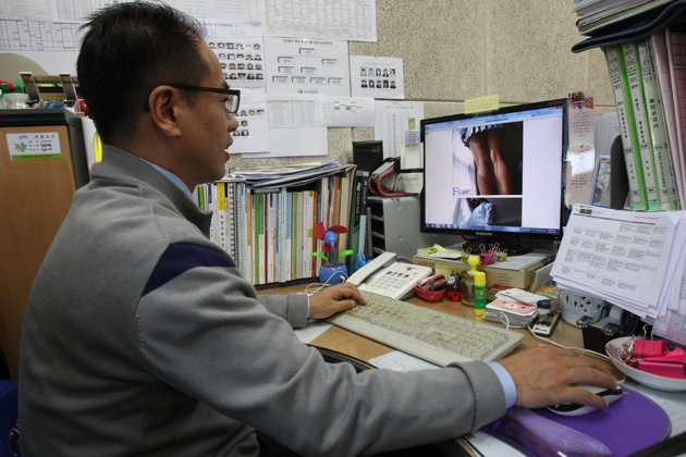 Porn volunteer in South Korea