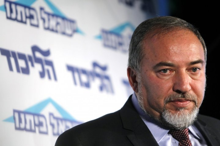 Israeli Foreign Minister Avigdor Lieberman speaks at a conference for young members of his Yisrael Beiteinu party