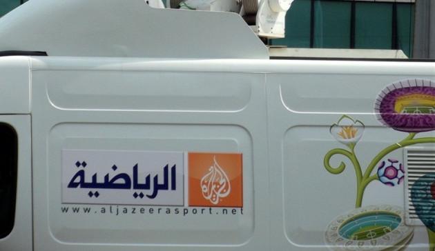 Al Jazeera Buys Current TV Targeting US Expansion