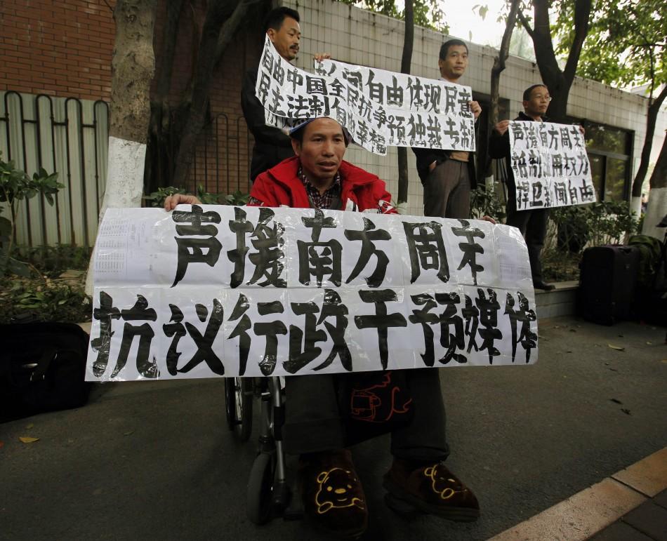 Southern Weekly protests China