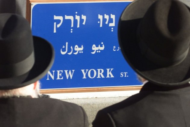 Orthdox Jews
