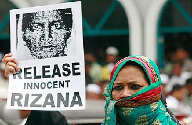 Rizana Nafeek protest