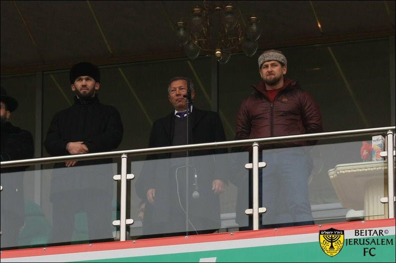 Beitar Jerusalem Kadyrov