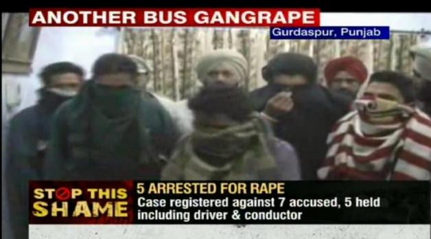 Second gang-rape arrest