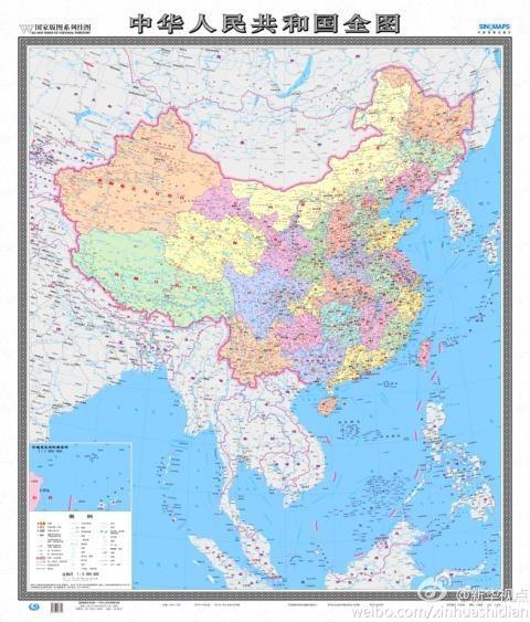 China maps disputed islands