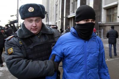 Masked assailant
