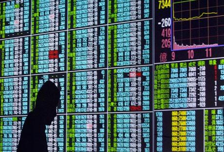 Market analysts bearish towards Apple shares