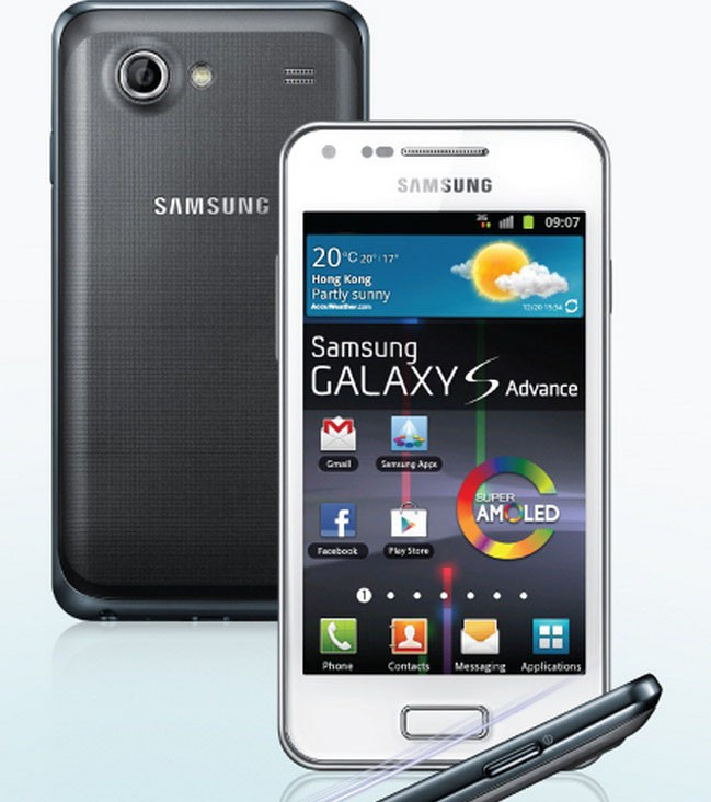 How to Root Galaxy S Advance I9070 Running on Android 41