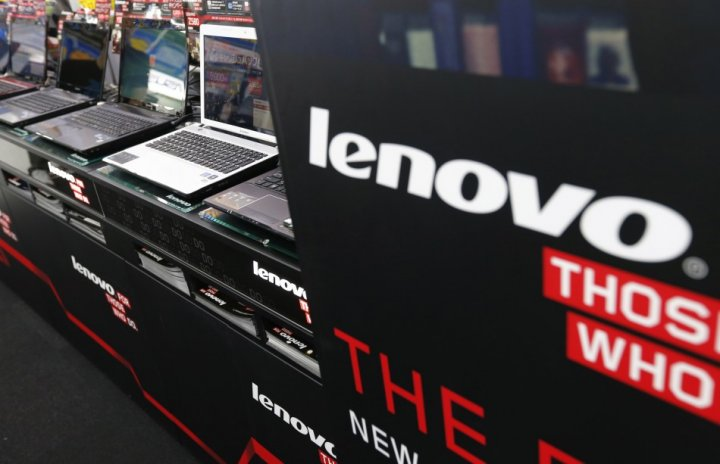 Lenovo showroom
