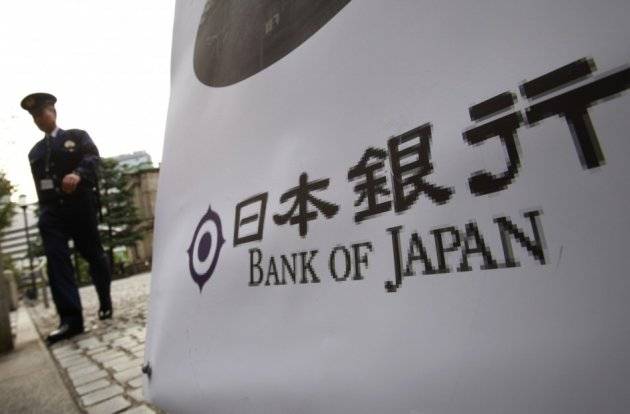Bank of Japan could ease monetary policy further