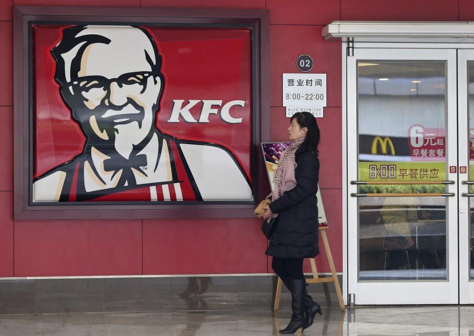 a KFC restaurant in Wuhan