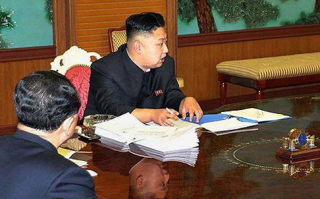 Kim Jong-Un's smartphone
