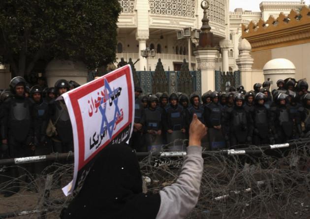 Muslim Brotherhood Israel