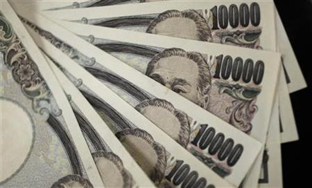 Yen Firms as Japan Dismisses Foreign Bond Purchase Plans