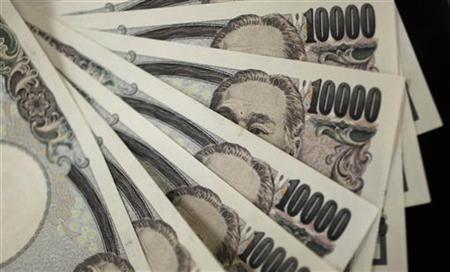 Japanese 10,000 yen notes