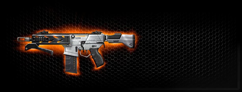 Peacekeeper SMG (CoD Black Ops 2) (Source - Call of Duty)