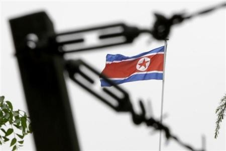 UN Security Council to Convene over North Korea Nuclear Test