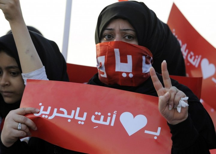 Pro-democracy protests in Bahrain